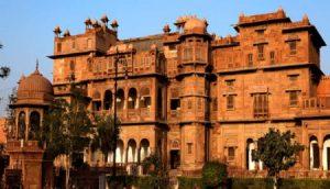 Bikaner Rajasthan